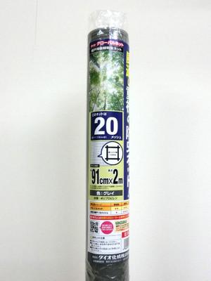 Cimg0202