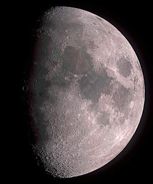 Moon_182114_g6_ap286rshp