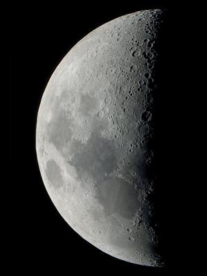 Moonlrgbhp2
