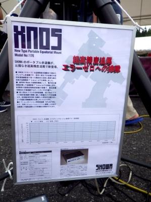 Imgp01412