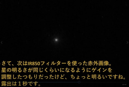 Photo_20200210193301